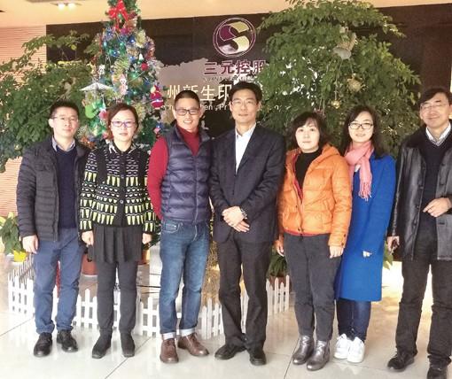 中国印染行业协会会长陈志华一行调研三元控股集团